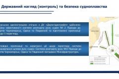 Zvit_2020-16
