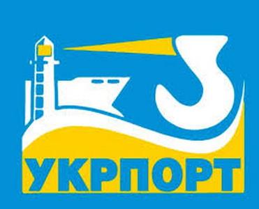 """Асоціація """"Укрпорт"""" прокоментувала Концепцію проекту «Корпоративна стратегія ДП «Адміністрація морських портів України» до 2025 року»"""
