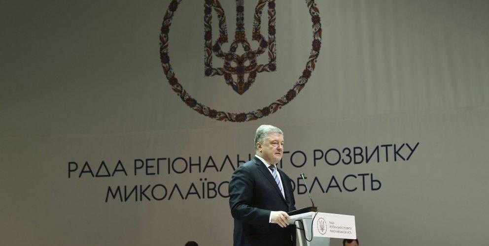 За кілька тижнів до виборів Президент ініціює реформування «Укроборонпрому»