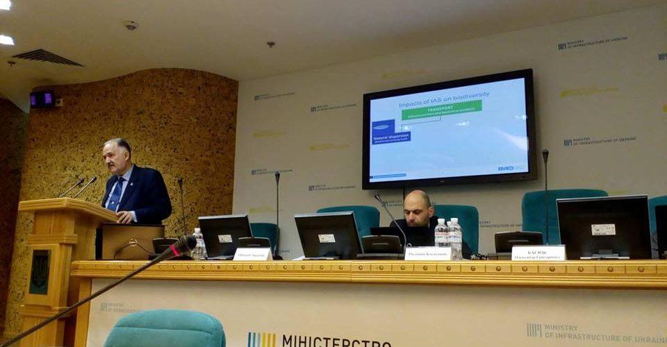 В Міністерстві інфраструктури України проходить національний семінар щодо Міжнародної конвенції про контроль над шкідливими протиобростаючими системами на суднах та про контроль суднових баластних вод