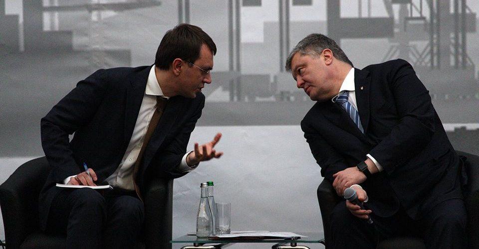 Порошенко закликав Міністра Інфраструктури Володимира Омеляна не звільнятись