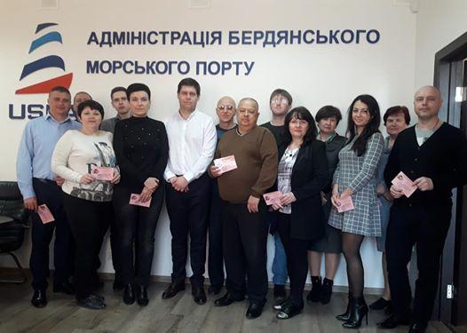 Фахівці Адміністрації морського порту Бердянськ отримали сертифікати щодо проходження курсів КПІ з управління мотивацією