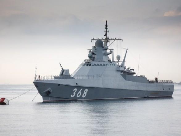 """Російський флот організував """"стеження"""" за есмінцем США в Чорному морі"""