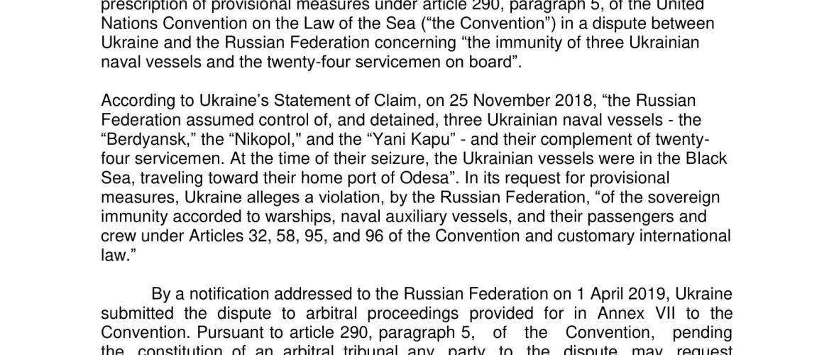 Дату розгляду запиту України щодо дій РФ в Керченській протоці оголосять найближчими днями, – Міжнародний трибунал з морського права