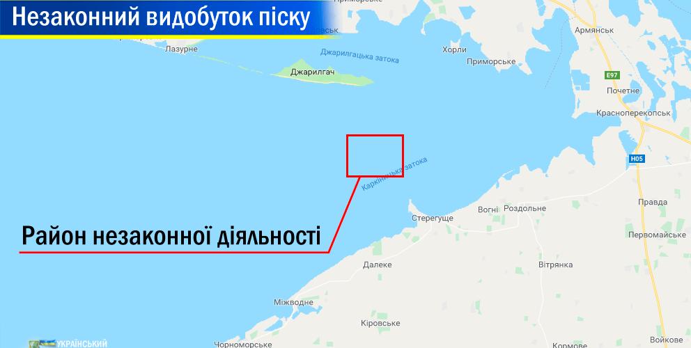 Росія незаконно видобуває піскок поблизу Джарилгача у територіальних водах України
