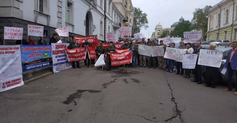"""Працівники Ізмаїльської філії АМПУ протестували проти скорочень на користь охоронної фірми """"Альфа-безпека"""""""