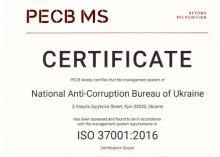 Система протидії корупції у НАБУ відповідає вимогам стандарту ISO 37001:2016