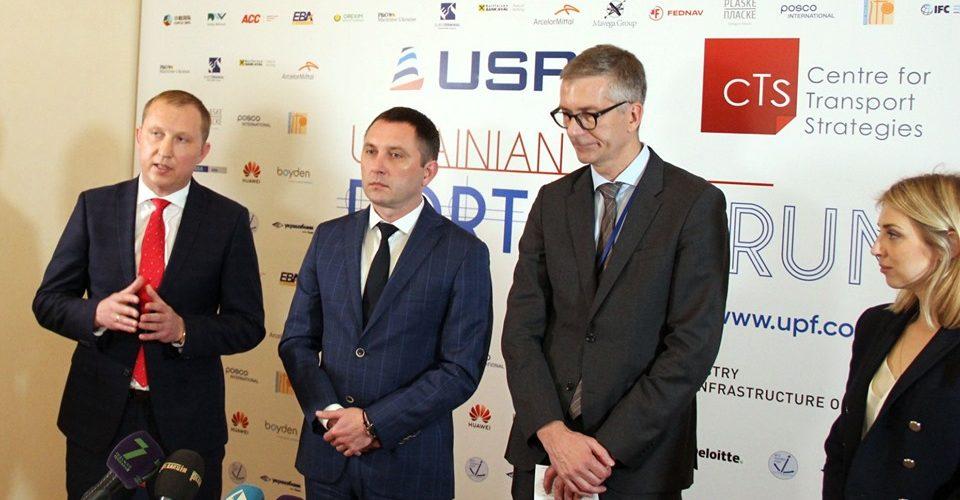 Ukrainian Ports Forum 2019: Р.Вецкаганс, S.Schleuning, Ю.Лавренюк відповідають на питання ЗМІ