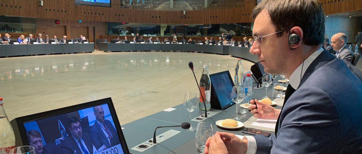 На засіданні Міністрів ЄС – «Східне партнерство» у сфері транспорту Омелян розповів про концесію порту Південний