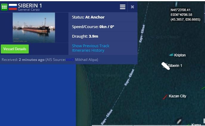 """Російське судно """" Сіберін 1 """" сіло на мілину в Керченській протоці"""