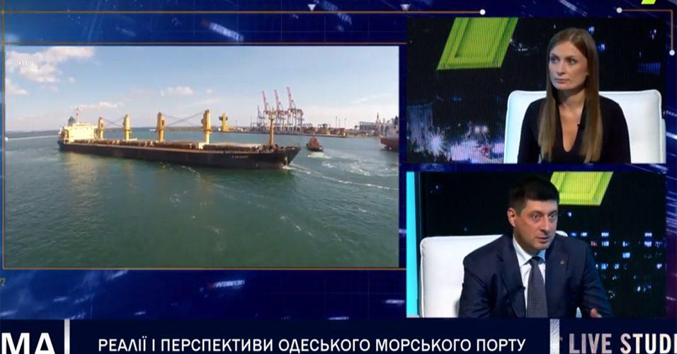 Корпоратизація АМПУ підвищить ефективність роботи адміністрацій портів – керівник адміністрації Одеського порту