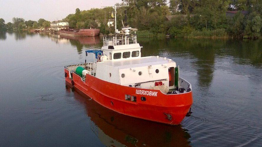 Держгідрографія відправила на ремонт мале гідрографічне судно «Шляховик»