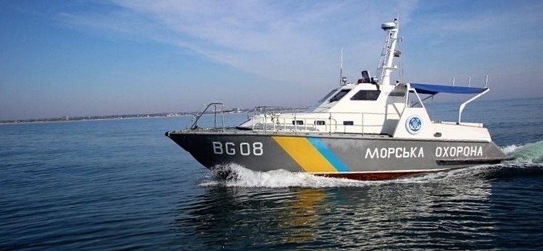 Україні необхідно встановити морський кордон з Російською Федерацією