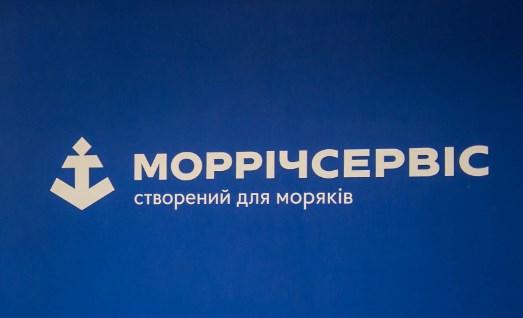 30 жовтня «Моррічсервіс» відкриває філію у Маріуполі