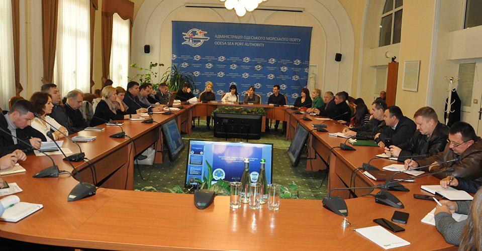 В адміністрації Одеському порту відбувся черговий семінар з вивчення антикорупційного законодавства