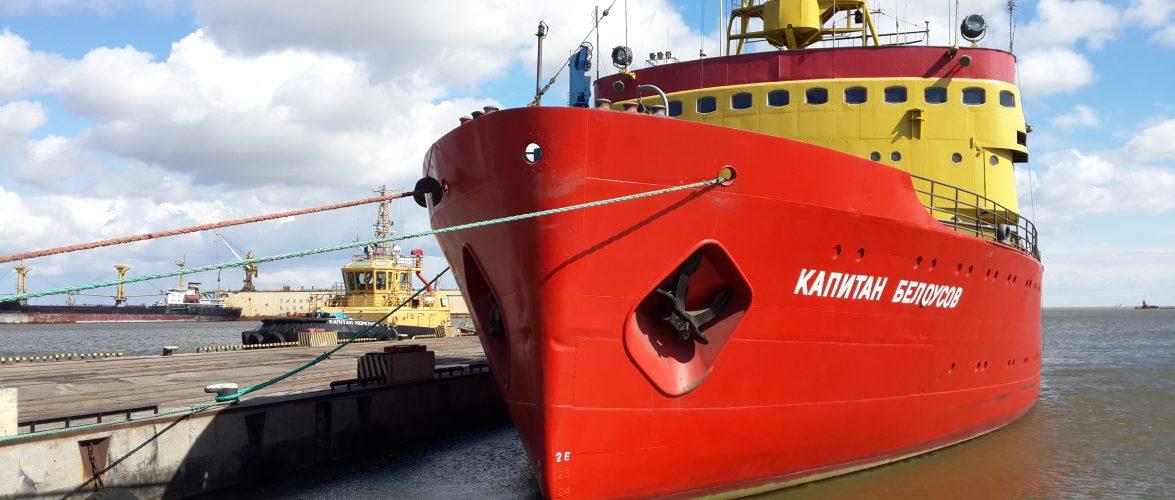 Маріупольський морський порт готується до льодової кампанії на Азовському морі