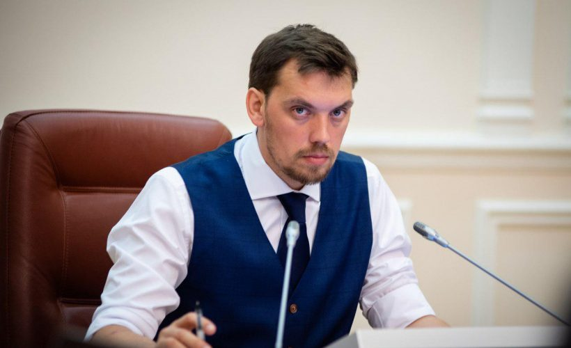 Україна піднялася одразу на 7 пунктів в рейтингу Doing Business-2020 та посіла 64 місце серед 190 країн