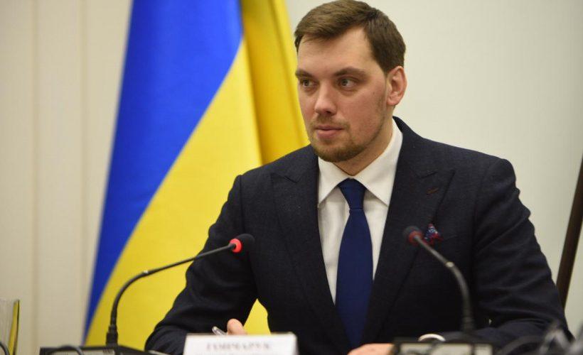 На виїзному засіданні у Маріуполі Уряд звільнив Юрія Лавренюка