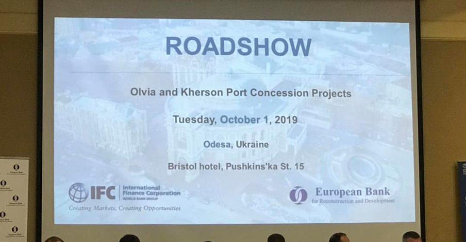На конференції в рамках оголошених проектів концесії в портах Ольвія і Херсон взяли участь 46 компаній
