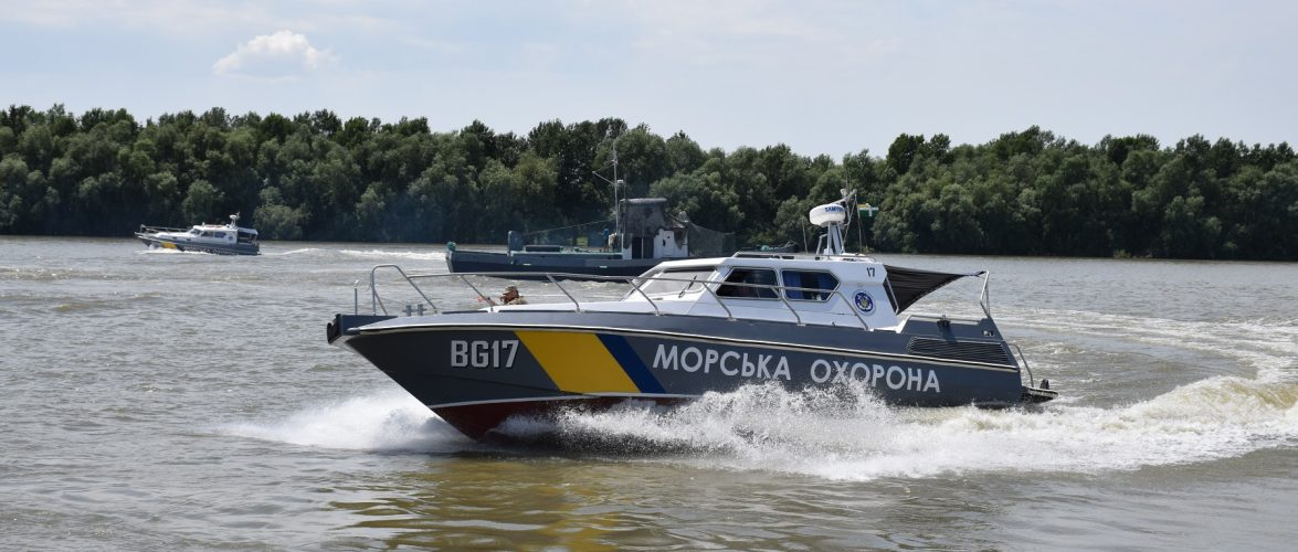 В Ізмаїлі розпочато заходи із розгортання загону Морської охорони