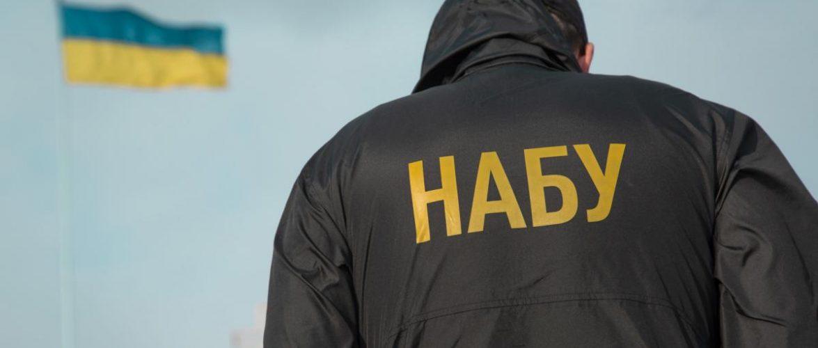 Експершому заступнику секретаря РНБО повідомили про підозру
