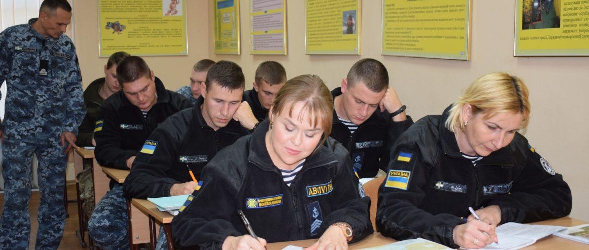 У Навчальному центрі Морської охорони завершилися курси підвищення кваліфікації (ФОТО)