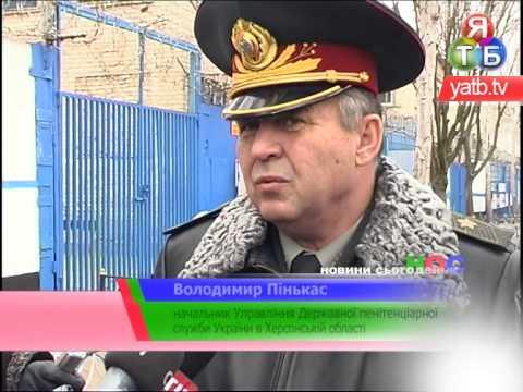В Миколаївській філії АМПУ звільнено Володимира Пінькаса