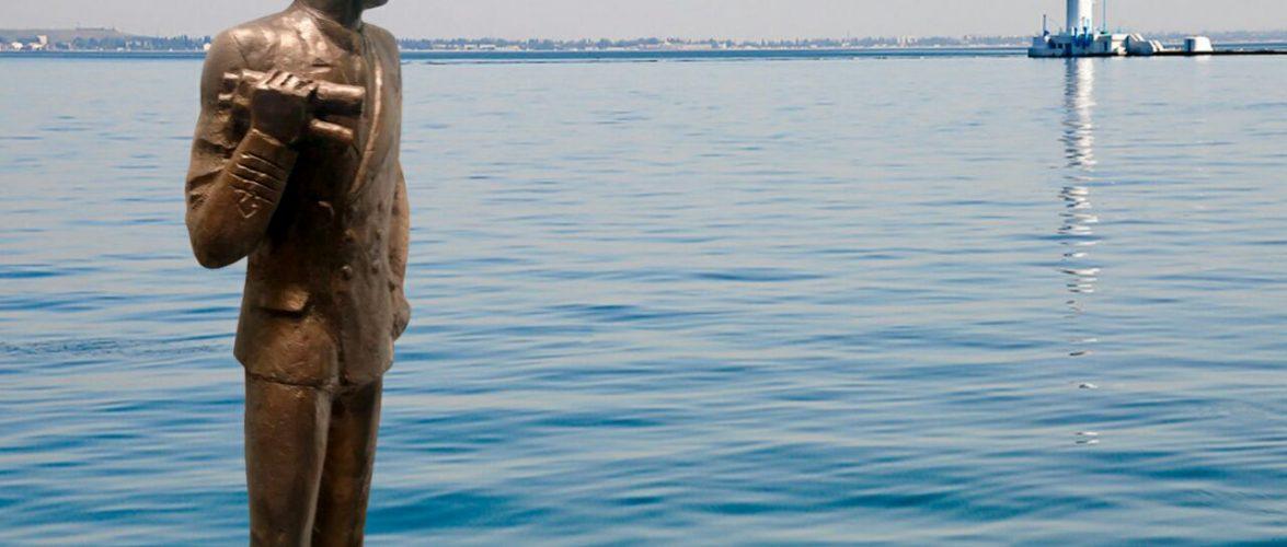 """АМКО збирає кошти на пам'ятный знак """"Капітан далекого плавання"""""""