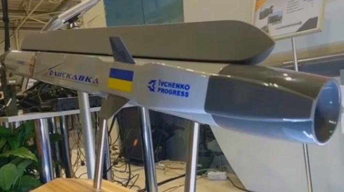 """КБ """"Південне"""" розробило нову гіперзвукову авіаційну ракету """"Блискавка"""" для надводних цілей (ВІДЕО)"""