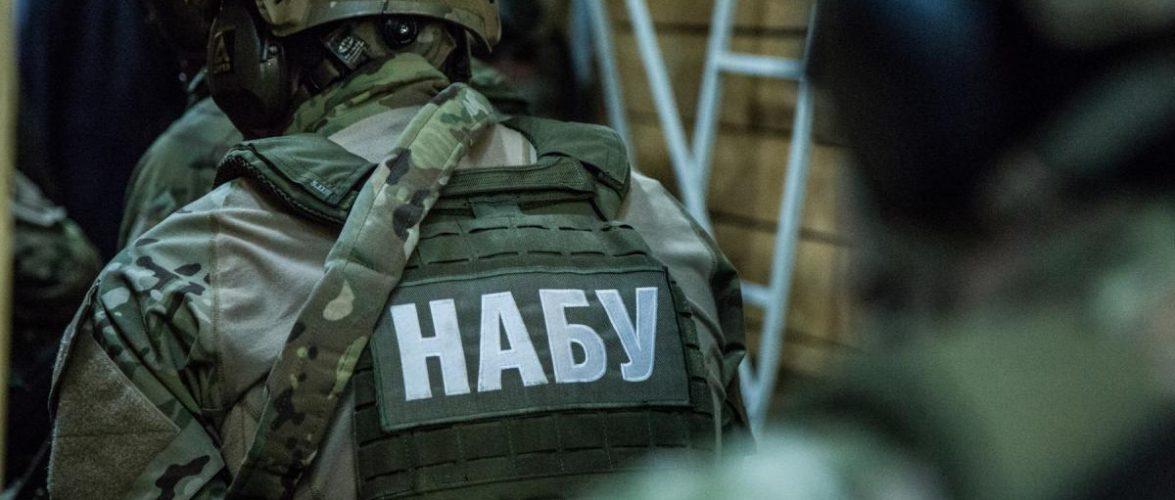 412 обвинувачених та 140 підозрюваних — результати НАБУ і САП на кінець жовтня 2019 року