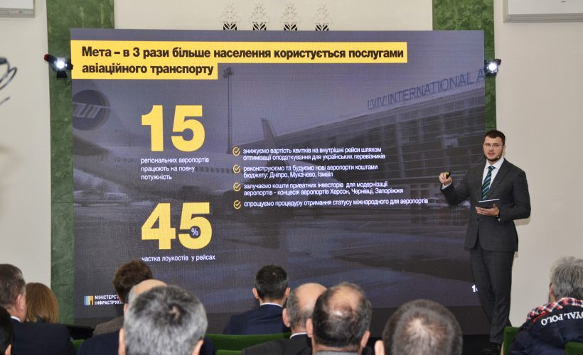 Мінінфраструктури повернуло контроль над Укрзалізницею та починає її оновлення, – Владислав Криклій