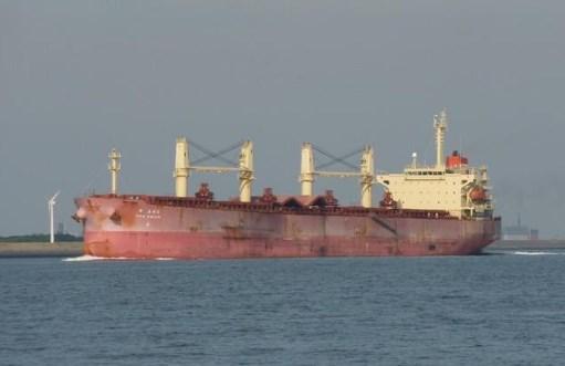 Судно New Orion з українським екіпажем (22 чоловіки) затримали біля берегів Малайзії