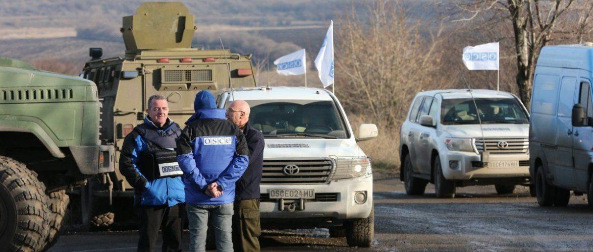 Коментар МЗС України у зв'язку з продовженням мандату Спеціальної моніторингової місії ОБСЄ в Україні