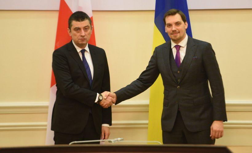 Прем'єр Гончарук запропонував Грузії працювати над розвитком паромного сполучення між країнами