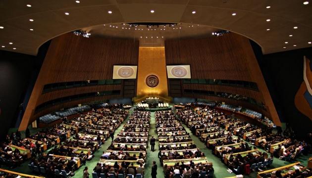 Генасамблея ООН своєю резолюцією вимагає від Росії вивести війська з Криму та припинити тимчасову окупацію території України