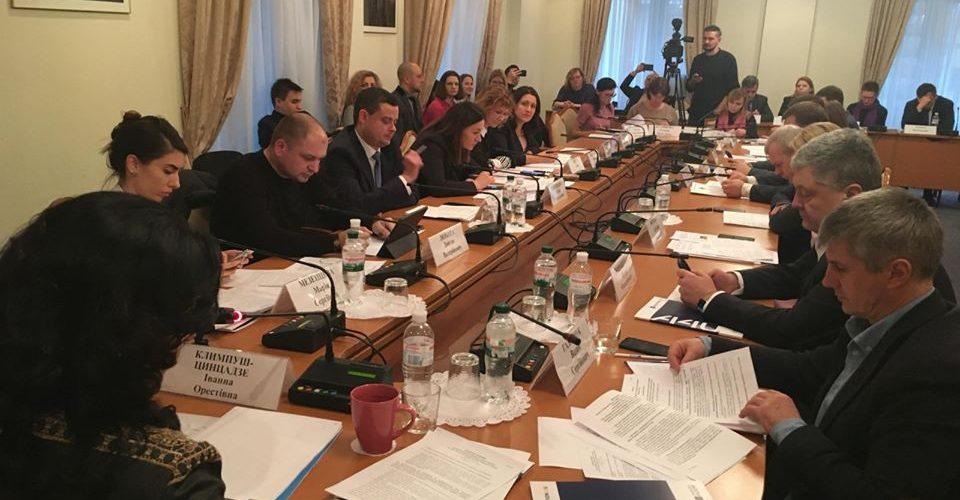 Комітет з питань євроінтеграції розглянув проекти Законів «Про Внутрішній Водний Транспорт»