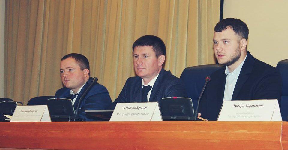 Олександра Погорілого представили колективу Укртрансбезпеки