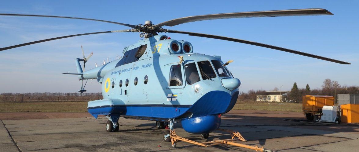 ВМС отримали модернізований гелікоптер Мі-14