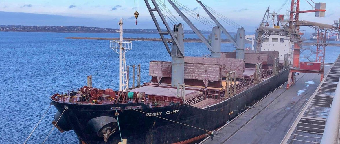 Зерновий термінал EVT відвантажив мільйонну тонну з початку 2019/2020 м.р.