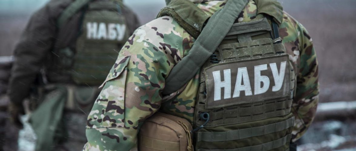 Зрив державного оборонного замовлення: підозрюється директор ДП «Безпека»