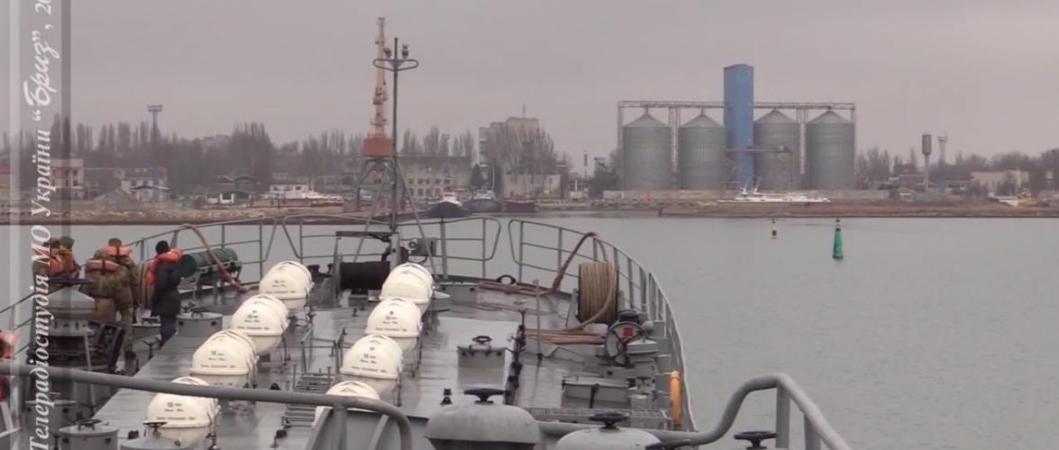 """Херсонська обларада передала Міноборони базу """"Білі крила"""" для розміщення в Скадовську 140го ОРБ МП ВМС"""