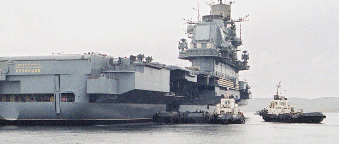 """Наслідки пожежі російського авіаносного крейсера """"Адмірал Кузнєцов"""": 2 загиблих, 14 госпіталізованих"""