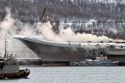 """Голова ОСК спростовує, що сума збитків від пожежі авіаносного крейсера """"Адмірал Кузнєцов"""" становить майже 100 млрд.рублів"""