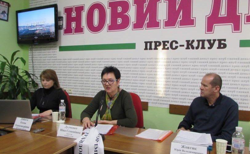 """Імпортери піска з Чорногорії (ТД """"Ітака"""" та Фірма «АРКА») проводять брифінг (документи)"""