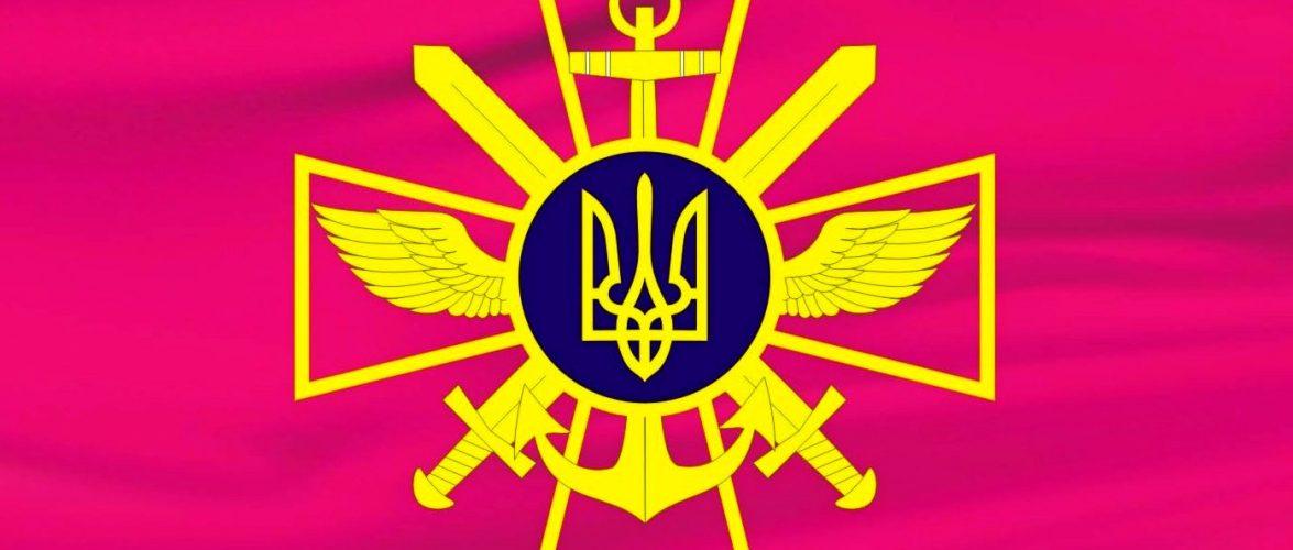 Пріоритетами розвитку ВМС будуть надводні сили таберегові ракетно-артилерійські війська – візія Генштабу