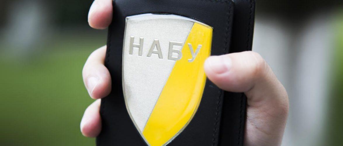 Забудовника та ексголовного архітектора Києва підозрюють у завданні 9,3 млн грн збитків
