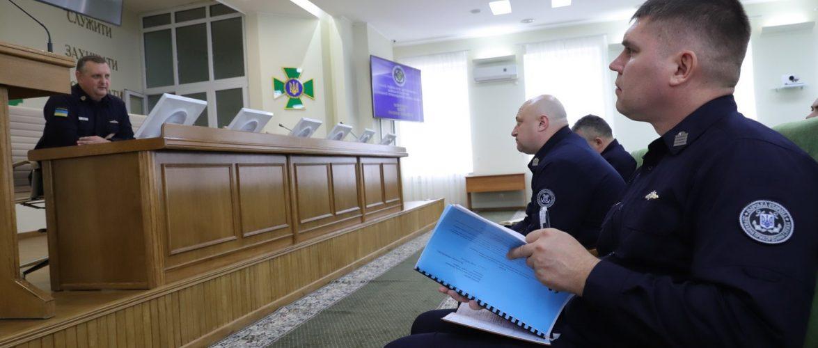 Керівний склад Морської охорони та авіації відомства обговорили взаємодію в морському регіоні України