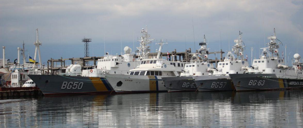 9 кораблів та 7 катерів Морської охорони пройшли планові ремонти