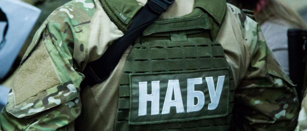 Одного з учасників злочинного угруповання президента-втікача екстрадовано в Україну