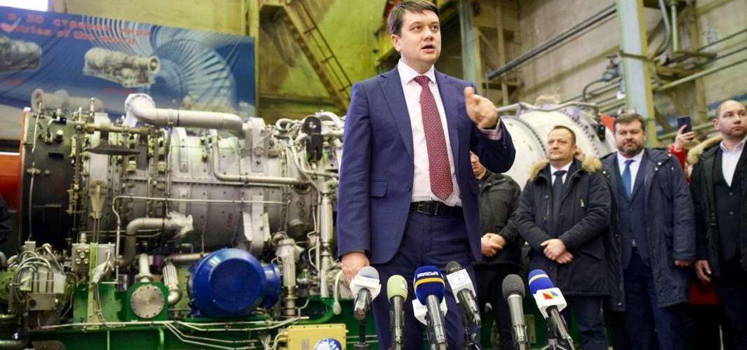 Розвиток суднобудування потребує потужної законодавчої та економічної бази, – Дмитро Разумков